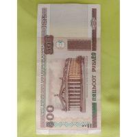 Беларусь, 500 рублей, 2000 года, красивый номер!