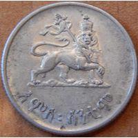 15. Эфиопия 50 центов 1936 год, серебро*