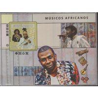 Известных музыкантов MNH Гвинеи-Бисау