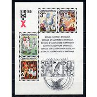 Иллюстрации к детским книгам Чехословакия 1985 год 1 блок