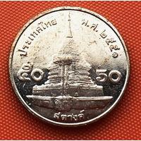 124-26 Таиланд, 50 сатангов 2008 г.