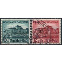 1938 - Рейх - Театр Саар Mi.673-74 _ 6.0 EU