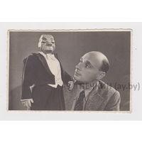 Семён Соломонович Самодур, открытка с автографом (Ленинград 1947 г.)