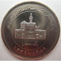 Иран 2000 риалов 2010 г. 50 лет Центральному банку Ирана