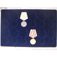 Планшет горизонтальный на 12 медалей d32.