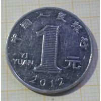 Китай 1 юань 2012