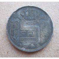 Бельгия 5 франков 1941 DES BELGES