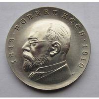 ГДР. 5 марок 1968