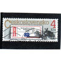 Чехословакия.Ми-2872. Регистрационный лейбл и почтальон. Серия: 100 лет почтовой марке. 1986.