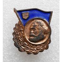 Значок FDJ - Комсомол ГДР. Карл Маркс L-P05 #0336