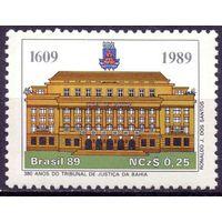 Бразилия 1989 2287 0,8e Суд MNH