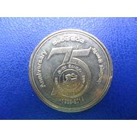 Шри-Ланка,5 рупий 2014 г.-75-летие Банка Цейлона.