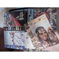 """Журнал """"Вокруг света""""подписка 1988,1990-1991 гг."""