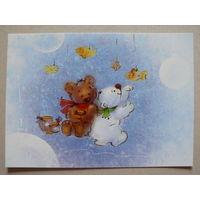 Современная открытка, Бабок Екатерина, Ми-мишки; чистая (медведь, мёд, рыба).