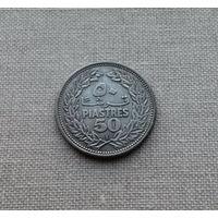 Ливан, 50 пиастров 1952 г., серебро