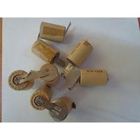 Аккумуляторы 074-1325