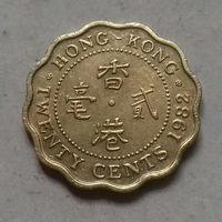 20 центов, Гонконг 1982 г.