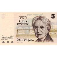 Израиль, 5 лирот, 1973 г. UNC