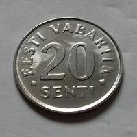 20 сенти, Эстония 2006 г., AU