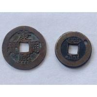 Китай 1 кэш  две монеты с рубля