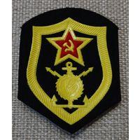 Шеврон строительные войска ВС СССР штамп 3
