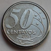 Бразилия, 50 сентаво 2003 г