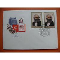 КПД (серия из 1 конверта), Коновалов В., 165 лет со дня рождения Карла Маркса; 1982, 1983; чистый (+2 марки, +СГ, Москва).