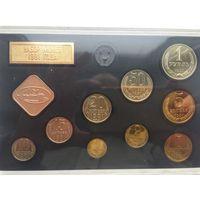Набор монет России 1991 года. Санкт-Петербургский монетный двор