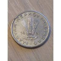 Венгрия 20 филлеров 1967г.