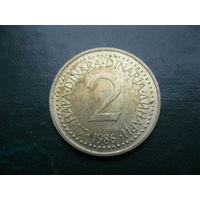 2 динара 1986 г. Югославия.