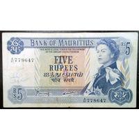 Маврикий, 5 рупий 1967 год, Р30