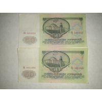 Купюры 50 рублей 1961 года серий ББ, ВВ, ГГ