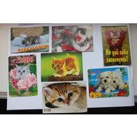Календарики Кошки-9 штук