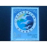 Хорватия 1995 защита природы, птицы