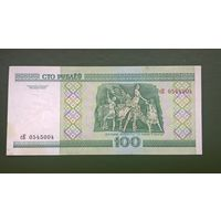 100 рублей , серия  сК