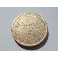 Бельгийское Конго. 5 франков 1937 год  KM#24 Редкая!!!