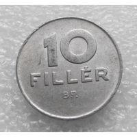 10 филлеров 1980 Венгрия #04