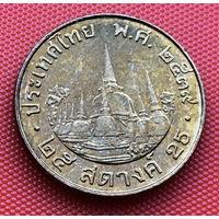 124-27 Таиланд, 25 сатангов 1996 г.