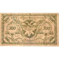 Россия, атаман Семенов, 500 рублей, 1920 г.