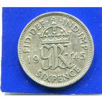 Великобритания 6 пенсов 1945 , серебро