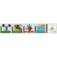 XXV летние Олимпийские игры в Барселоне Туркменистан 1992 год серия из 5 марок в сцепке