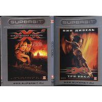 Три Икса 1+2, DVD9+DVD5 (есть варианты рассрочки)