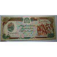 Афганистан. 500 афгани