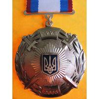 15 ЛЕТ МИЛИЦИИ УКРАИНЫ   1991-2006