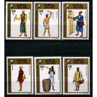 Руанда - 1974г. - 100-летие Всемирного почтового союза - полная серия, MNH [Mi 661-666] - 6 марок