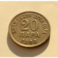 Черногория, 20 пар 1908 год