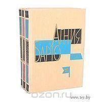 Агния Барто.Собрание сочинений в 3 томах(комплект).Почтой не высылаю.