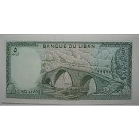 Ливан 5 ливров 1986 г.
