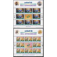 1996 ООН Нью-Йорк 720KL-721KL ЮНИСЕФ, детские рассказы 15,00евро