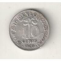 Цейлон 10 цент 1920